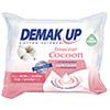 Lingettes démaquillantes Demak Up Cocoon - peaux sèches ou sensibles
