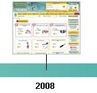 Distrimed : un catalogue complet de matériel médical en 2008